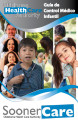 Child Health GuideSpanish2014 1